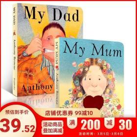 英文原版2册绘本My Dad My Mum我爸爸我妈妈纸板书家庭关系情商管理安东尼布朗Anthony Browne3-6岁家庭关系情商管理英语童书