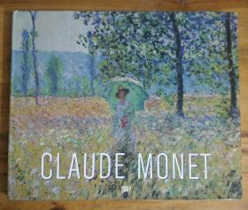 Claude Monet:Fields in Spring (Emanating)