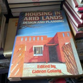 HOUSING IN ARID LANDS