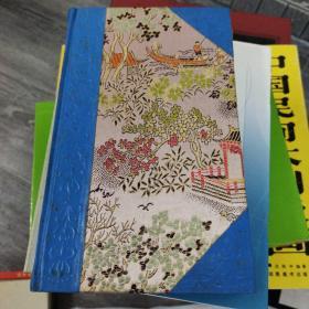 上海旅游日记(学生牌)
