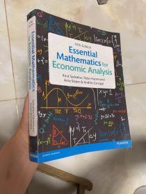 现货 Essential Mathematics for Economic Analysis  英文原版   经济学家数学基础 经济学家数学手册