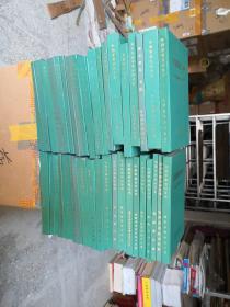 中国军事百科全书共41本