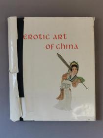 【布袋文化】Erotic Art of China A Unique Collection of Chinese Prints and Poems Devoted to the Art of Love