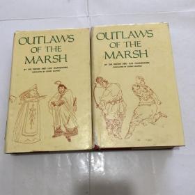 水浒传 (英文版)Outlaws of the Marsh   中 下  精装