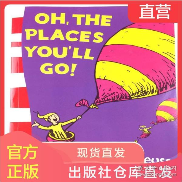 Oh, The Places You'll Go! 你能去到的地方