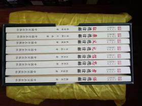 中华传统八德诠解丛书