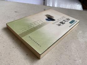 """偏方三书:灸疗偏方——中医药学是中国传统文化的重要组成部分,几千年来,它为中华民族的繁荣昌盛作出了重要贡献。它所倡导的传统养生保健、疾病诊疗方法,以价格低廉、简便易行,深受广大人民群众的欢迎。近十几年来,在世界范围内亦掀起了一股""""自然疗法""""的热潮,因此,挖掘整理中医药学传统精华,编写适合人民群众、世界各地华人家庭适用的健康丛书,会具有很好的社会效益。"""