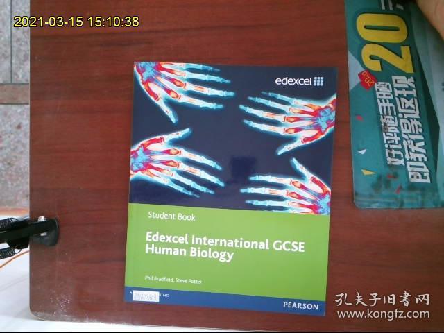 【外文原版】 Edexcel International GCSE Human Biology 爱德思国际GCSE人类生物学