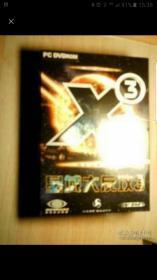 太空贸易战3 x3 电脑游戏