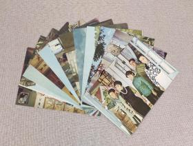 1969年台湾版老明信片 李翰祥电影《扬子江风云》首映纪念明信片,剧照明信片,一套12枚全,极罕见