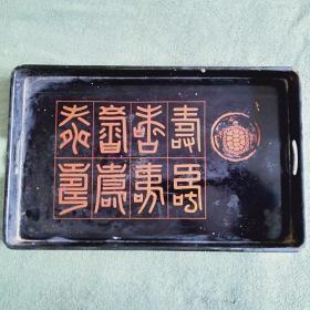 民国漆器大茶盘