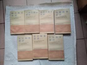 中国古典文学作品选读