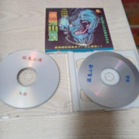 VCD光盘电影猛鬼山坟(2碟盒装)