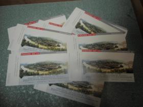 邮资明信片(30张合售)