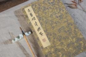 影印笺谱 · 泾县半生熟宣纸  《吴昌硕清供笺》(一函60张)