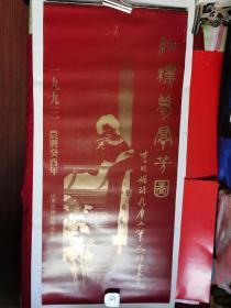 1993年挂历:《红楼梦群芳谱》工笔人物画13张全