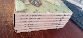 纳尼亚传奇:全彩插图版(全七册) 有一册后面缺页,见图   软精装