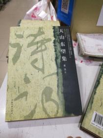 中华诗词文库. 诗词与诗论