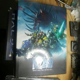 The Art of Blizzard