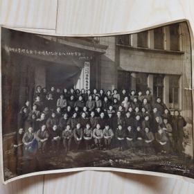 50年代黑白老照片:沈阳市电业管理局全体女同志纪念38妇女节 1957年
