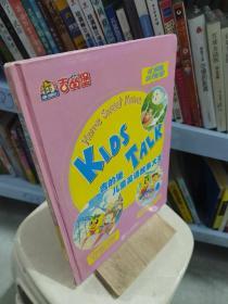 吉的堡儿童英语故事大王
