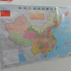 中华人民共和国地图(1:600万膜图)