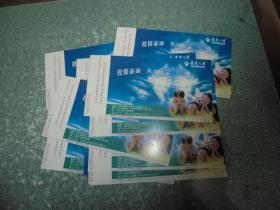 邮资明信片 (30张合售)