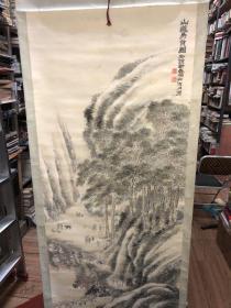 浙江湖州---胡水江 精品山水人物  《山道易货图》