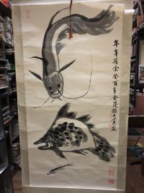 江苏----孙大贵 精品 年年有余 三条鱼
