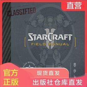 现货 英文原版 StarCraft Field Manual 星际争霸战地手册