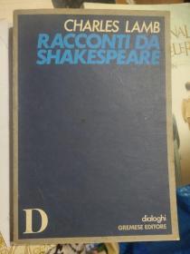 RACCONTI DA SHAKESPEARE 意大利语原版 18开