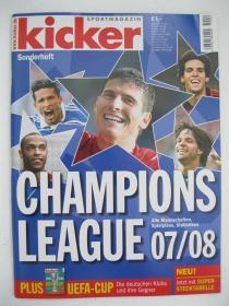 07-08欧洲冠军联赛+联盟杯合刊特辑