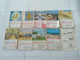 70年代保加利亚老期刊 9本 合售。