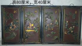 木胎漆器《琴棋书画》挂屏