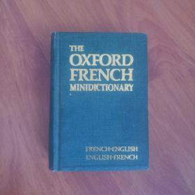 牛津法语袖珍词典。