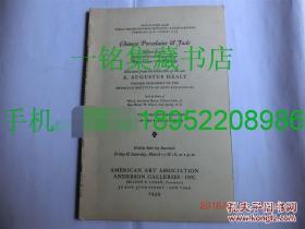 【现货 包邮】《中国陶瓷和玉品等 》1939年初版   美国艺术协会拍目   CHINESE PORCELAINS JADE