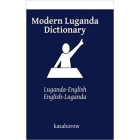 Modern Luganda Dictionary: Luganda-english, English-luganda
