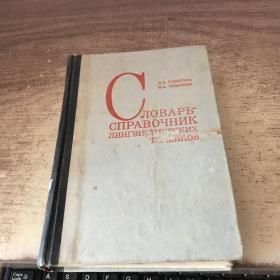 俄文书如图