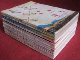 六年制小学课本语文第一册第二册第三册……第十二册全套12本