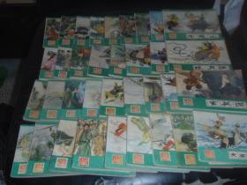 河北绿皮连环画 《西游记》(全35册)