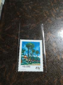 【邮票西双版纳8分一枚 新