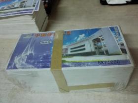 中国体育彩票 传统型(全新未拆封整包100张连号)嘉定体育中心【包中通快递】