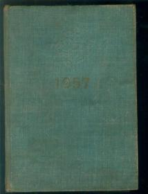 1957年美术日记