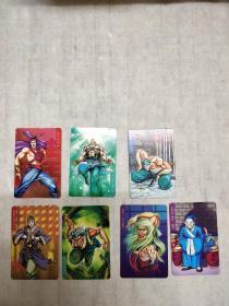 水浒英雄传扑克牌卡片——4——7张合售