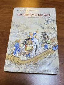 The Journey to the West, Revised Edition, Volume 4:Volume IV 余国藩英译西游记