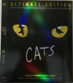 猫(音乐剧)