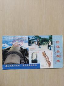 门票:厦门胡里山炮台,厦门荣光宝藏博物院