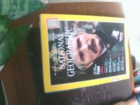 美国国家地理杂志 英文版1982年第4期
