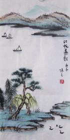 【自写自销】当代艺术家协会副主席王丞手绘!江帆远影20235
