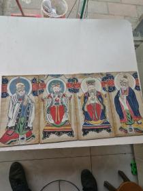 清代道家人物画四张,矿物颜料绘制。